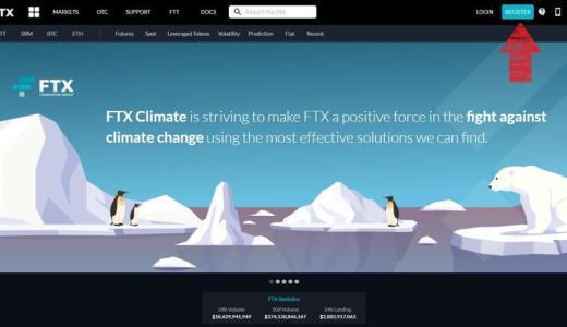SOLで儲けるために仮想通貨取引所『FTX』のアカウントを作っておこうぜ!とりあえず!