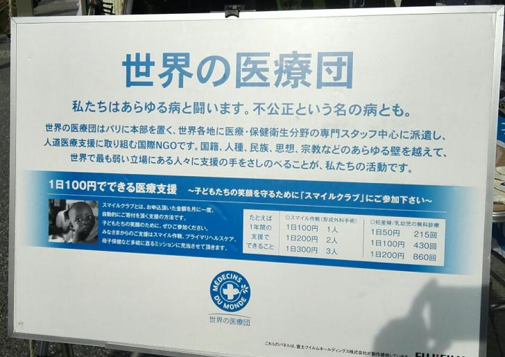 yoyogi-park-6