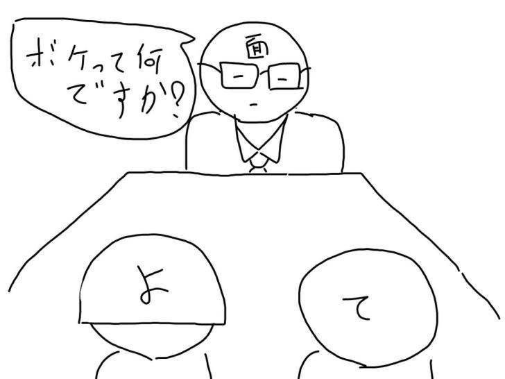 hitomishiri-2-3