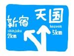 heaven-1-1