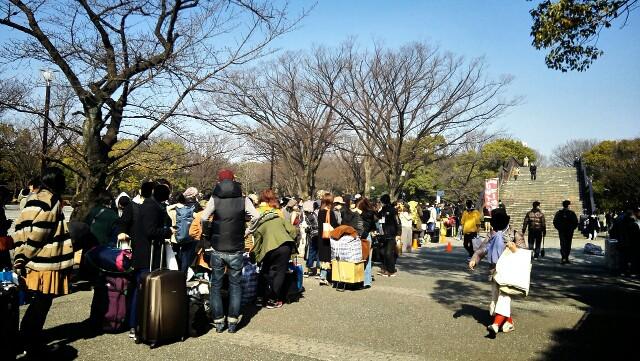 yoyogi-park-4-22