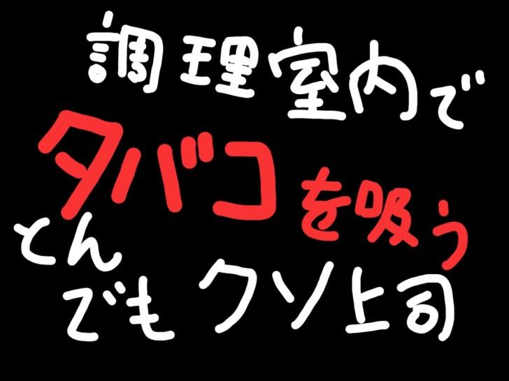 gakkokyushoku-6-1