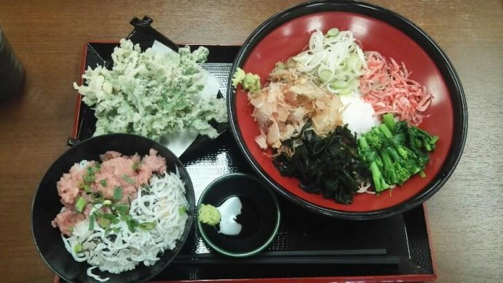takaosan-onsen-33