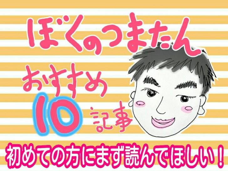 gensen10kiji-3