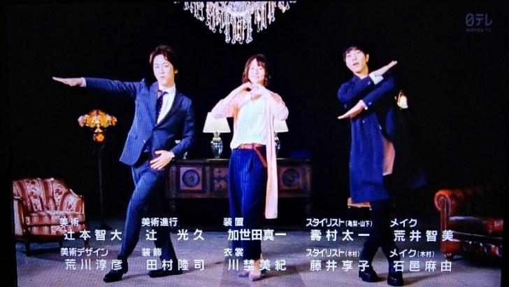 boku-unmei-1-11
