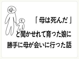 chichinojisatsu-5-1