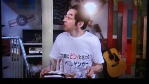 boku-unmei-6-2