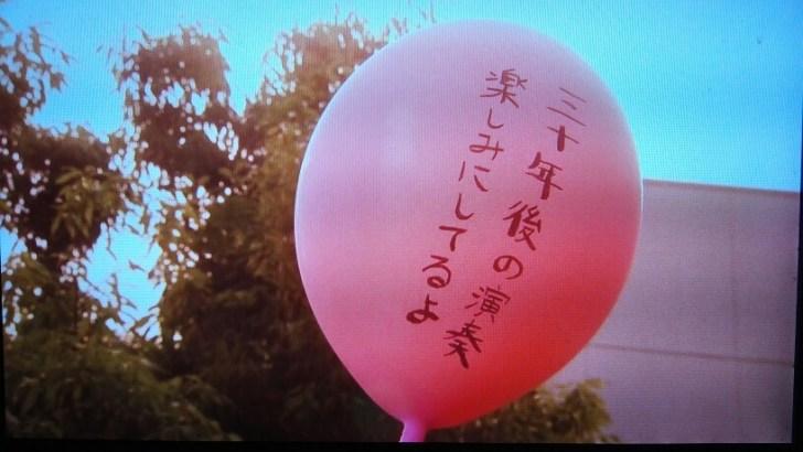 boku-unmei-10-11