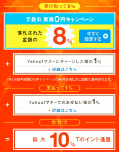 yahoo-money-4