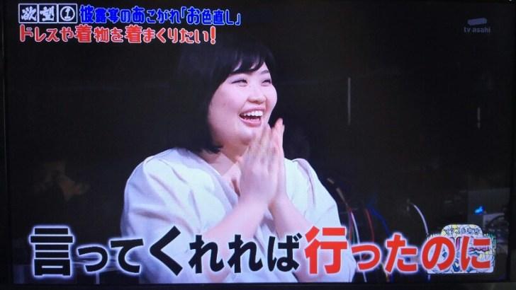okashichan-37