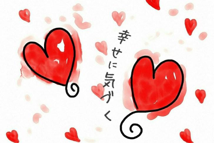 shiawase-3-1