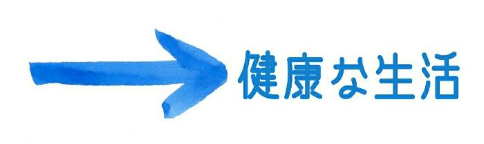 shakaifukki-shien-1-2
