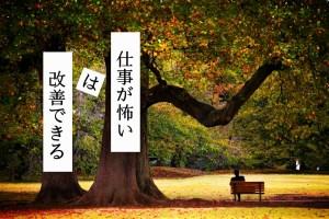 shakaifukki-shien-1-1