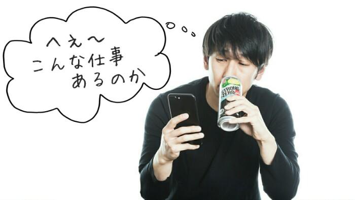 shigoto-ikitakunai-6-2