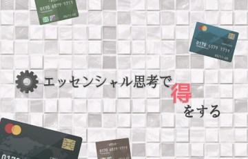 datsu-shachiku-shiko-1-1