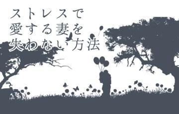 shiawase-4