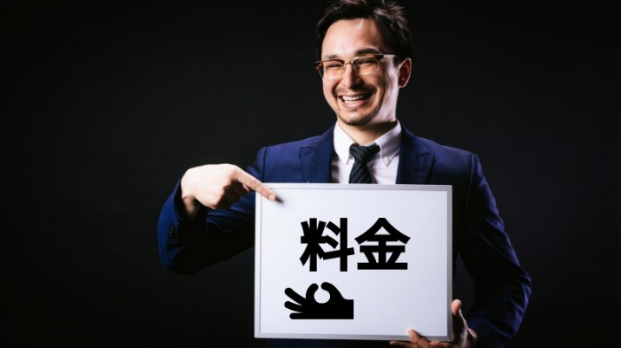 taishoku-daikou-2