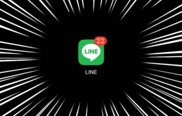 group-line