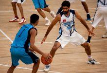 Pengertian Bola Basket