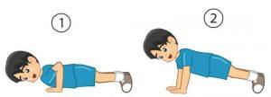 Latihan kekuatan otot kedua lengan (Push up)