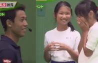 [VÍDEO] Kei Nishikori surpreende um grupo de crianças japonesas que sonhavam um dia vê-lo