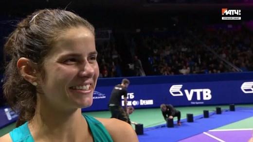 CAMPEÃ. Goerges conquista 1.º título desde 2011 e ultrapassa Kerber para ser número um alemã