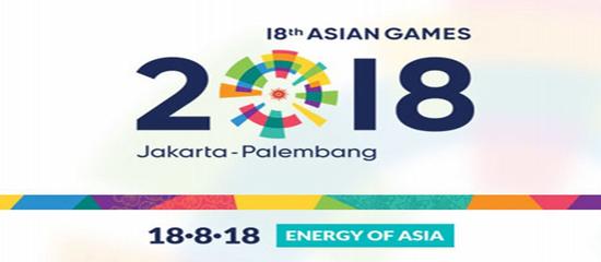 Keunikan Dari Asian Games 2018 Jakarta - Palembang