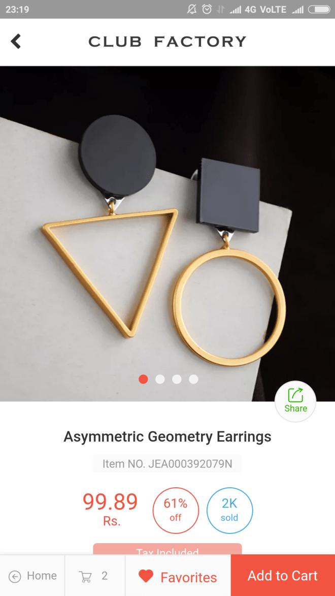 Asymmetric Geometry
