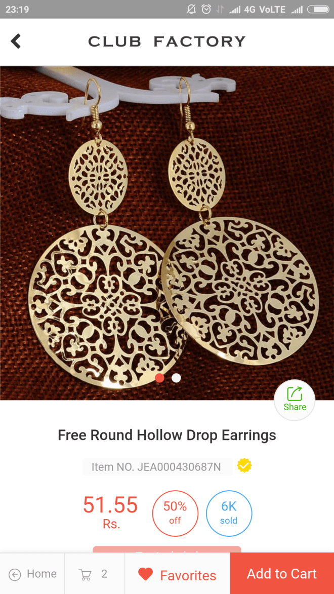 Round hollow earring