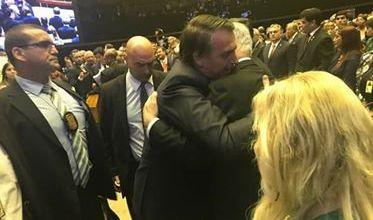 Photo of نتنياهو يجتمع مع وزير الخارجية الأمريكي ورئيس هندوراس في برازيليا