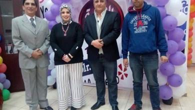 Photo of رسايل بالمصري علي قناه الصحه والجمال كل خميس