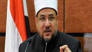 Photo of المفتي.. جواز خروج الزكاة للمستشفيات