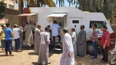 Photo of بنك مصر يوفر عربة صرافة متنقلة لقرية معزولة بالمنوفية
