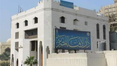 Photo of دار الإفتاء: لا تجوز الصلاة خلف إمام عبر التليفزيون أو الإذاعة
