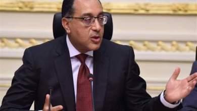 Photo of الحكومة:تعدل مواعيد الحظر
