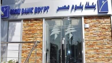Photo of موظف بنك بلوم مصر.. مصاب بكورونا.