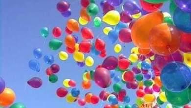 Photo of اليوم يوم العيد والفرحة والسرور