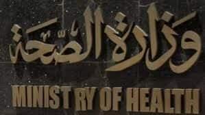 Photo of مصادر بـالصحة: مصر في المرحلة الثالثة لانتشار كورونا