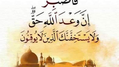 Photo of أعظم صفحات نكران الجميل نسيان الموتى