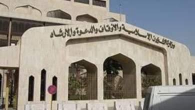Photo of وزارة الشؤون الإسلامية السعودية : الدروس في المساجد 10 دقائق فقط.