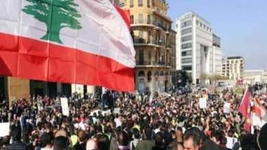 Photo of مظاهرات عنيفة فى لبنان احتجاجا على الحكومة اللبنانية