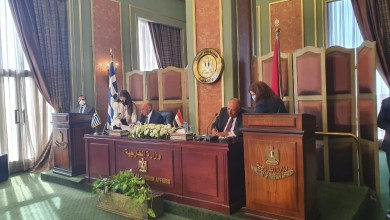 Photo of توقيع إتفاق بين مصر واليونان لترسيم الحدود البحرية الاقتصادية