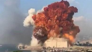 Photo of انفجار بيروت يطيح بـوزيرين و6 نواب لبنانيين