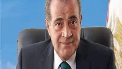 Photo of اليوم فتح منافذ المجمعات الإستهلاكية بالوجه القبلي