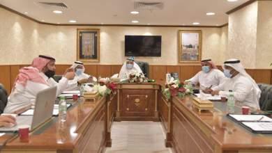 Photo of مناقشة الخطط التشغيلية للمسجد الحرام ومرافقه في المرحلة المقبلة