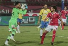 Photo of طنطا راح فى الاونطة