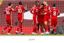 Photo of اليوم ليفربول يستضيف أرسنال في قمة ساخنة بالدوري الإنجليزى