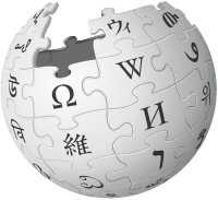 Throwing Gasoline on the Wikipedia Fire…