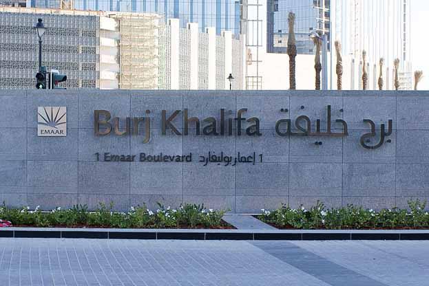 Burj Khalifa, Dubai - the world's tallest building