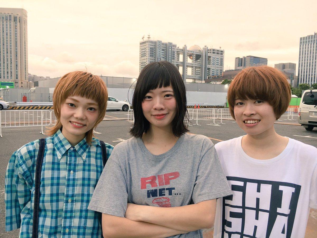 SHISHAMO(ししゃも)バンドメンバーの顔はダウン症?